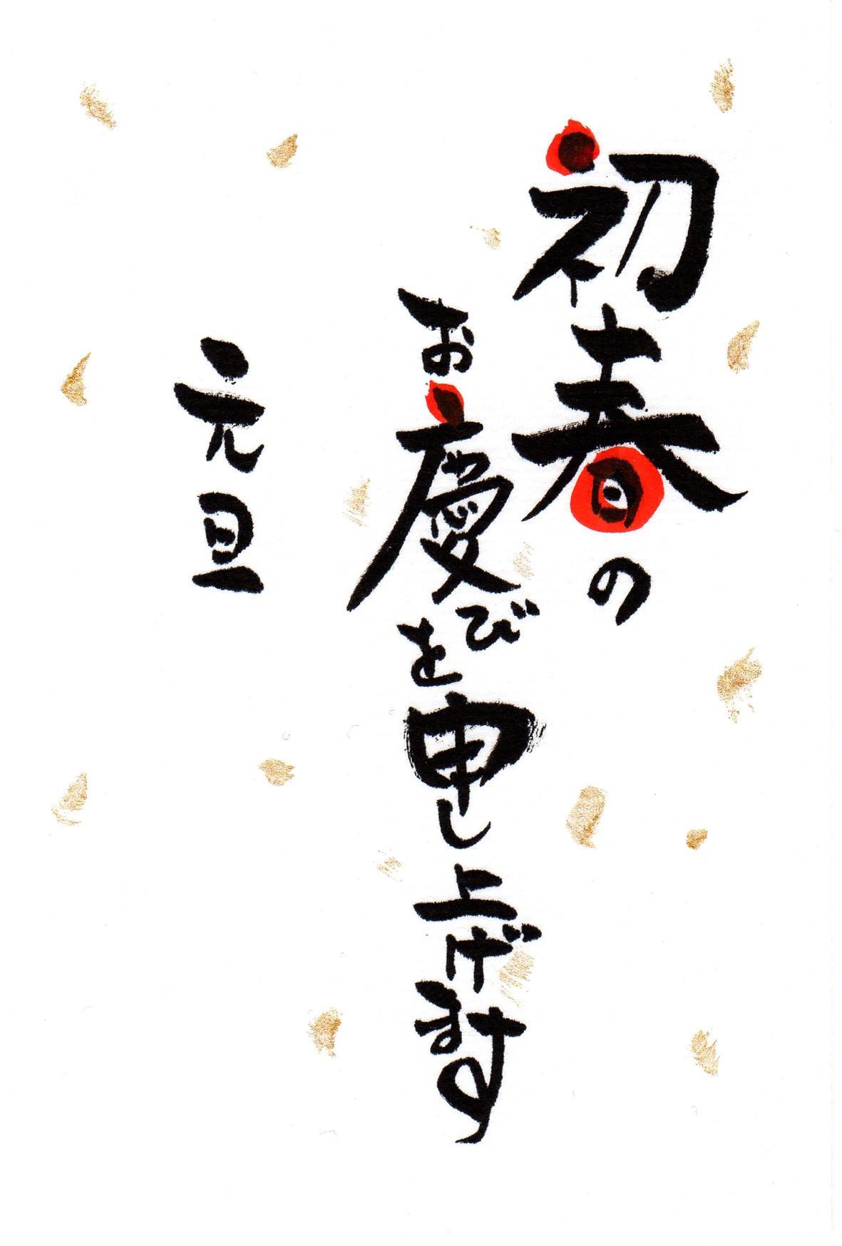 """2016年】渋めの""""筆文字""""年賀状テンプレート《申年・フリー・無料・サル"""